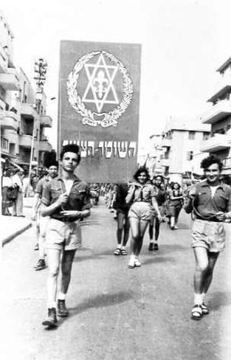 Hashomer Hatzair - Hashomer Hatzair´s May 1st parade in Haifa in the 50´s