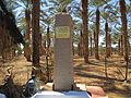 PikiWiki Israel 29333 Memorial to Ben-Zion Israeli in Kibbutz Eilot.JPG