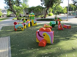 PikiWiki Israel 32317 Tower of boxes story garden in Holon