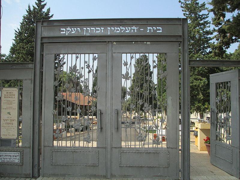 שער בית הקברות בזכרון יעקב