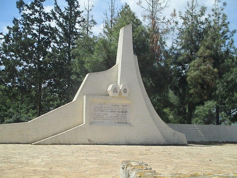 אנדרטת היער המלכותי