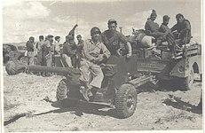 PikiWiki Israel 6325 golani 1949.jpg