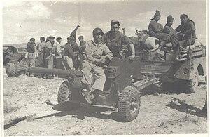 Operation Uvda - 19th Mechanized Battalion of the Golani Brigade during Operation Uvda, March 9, 1949