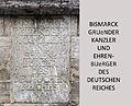 Pirmasens-Bismarck-Denkmal-14-gje.jpg