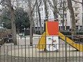Place Bir Hakeim jeu des enfants.jpg