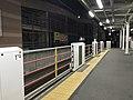 Platform of Kyudai-Gakkentoshi Station 8.jpg