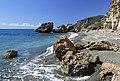 Playita de Cajobabo - panoramio (2).jpg
