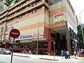 Plaza City One (mall entrance).JPG