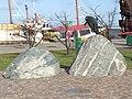 Pomnik Morświna - 003.JPG