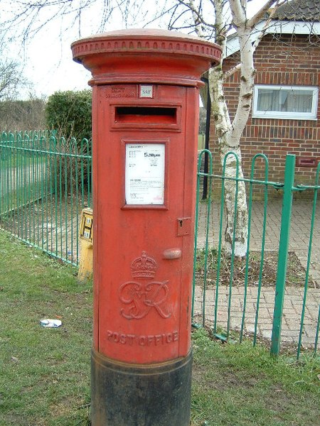 File:Post Box , Long Furlong, Abingdon, Oxfordshire - geograph.org.uk - 10185.jpg