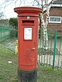 Post Box , Long Furlong, Abingdon, Oxfordshire - geograph.org.uk - 10185.jpg