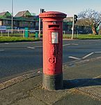 Post box at Three But Lane.jpg