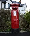 Postbox, Bangor - geograph.org.uk - 1619488.jpg
