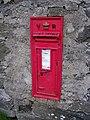 Postbox at Catacol - geograph.org.uk - 178818.jpg