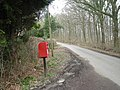 Postbox at Coppicegate - geograph.org.uk - 1197286.jpg