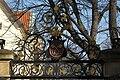 Prag Vyšehrader Friedhof Tor 341.jpg