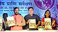 Prakash Javadekar releasing the books of ZSI to Commemorate the Centenary Celebrations of the Zoological Survey of India (ZSI), in Kolkata.jpg