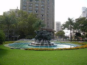 Plaza Fabini - El Entrevero fountain in Plaza Fabini