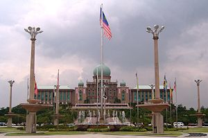 Putra Square - Putra Square and Prime Minister's office