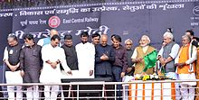 Prime Minister Narendra Modi unveils plaques for railway bridges in Bihar.jpg