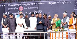 Ram Nath Kovind - Kovind at a function with Prime Minister Narendra Modi opening a bridge in Bihar, 2016.