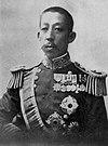 Принц Фусими Хироясу 伏 見 宮 博 恭王