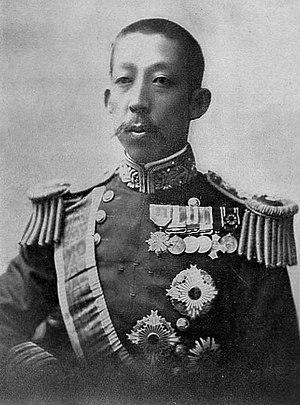 Prince Fushimi Hiroyasu - Marshal Admiral Prince Fushimi Hiroyasu