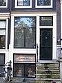 Prinsengracht 582 door.JPG