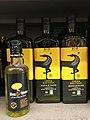 Produits d'huiles d'olives tunisiennes en France.jpg