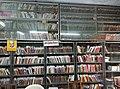 Pubilc Library, Rajgurunagar3.jpg