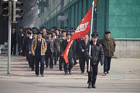 Pyongyang 100th Year Kim Il Sung Birthday Celebrations 07.jpg
