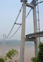 Qingcaobei Yangtze River Bridge.jpg
