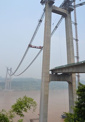 Image illustrative de l'article Pont de Qincaobei