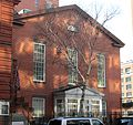 Quaker Meeting House Brooklyn from east.jpg