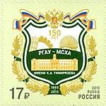 RUSMARKA-2038.jpg