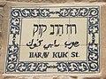 Rabi Kook street.jpg