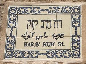 Rabi Kook (Harav Kuk} street, Jerusalem - Old ...