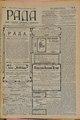 Rada 1908 028.pdf