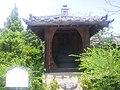 Raigoji-Temple mukaibotoke.jpg