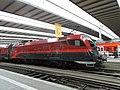 Railjet in München railway station 2.JPG