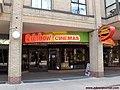 Rainbow Cinemas 2008-08-29 (2810435400).jpg