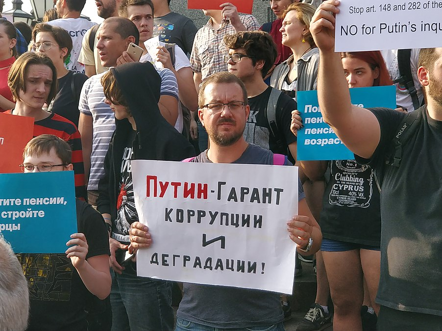 Rally against raising the retirement age (2018-09-09; Moscow) 04.jpg