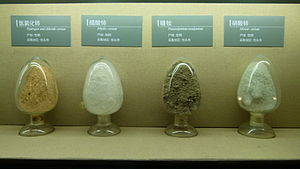 English: Rare earth from Baotou, Geology exhib...