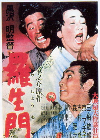 Rashomon - Japanese poster for Rashomon