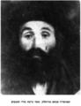 Rebbe Menachem Yedidya Zechlinski.png