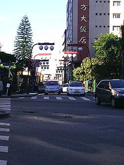 Bairro da Liberdade, reduto da maior colônia japonesa fora do Japão, em São Paulo, Brasil