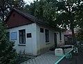 Regional history museum in Zakharivka 4.jpg