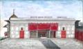 Reminiscences of Imperial Delhi Emperor's private quarters.png