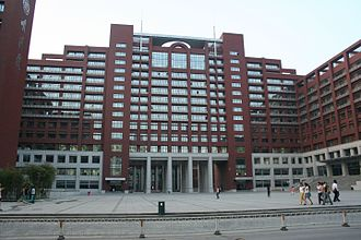 Renmin University of China - Renmin University of China Law School