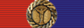Ribbon of a Medal for Exceptional Undertakings.png